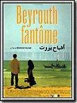 Beyrouth fantôme